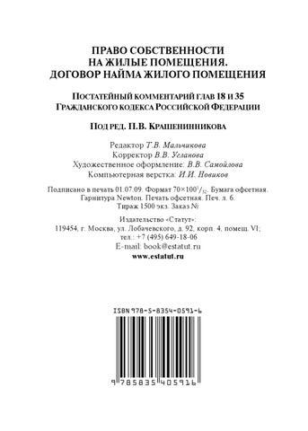 """Закон Хабаровского края от 131 """"О муниципальной службе.&quot"""