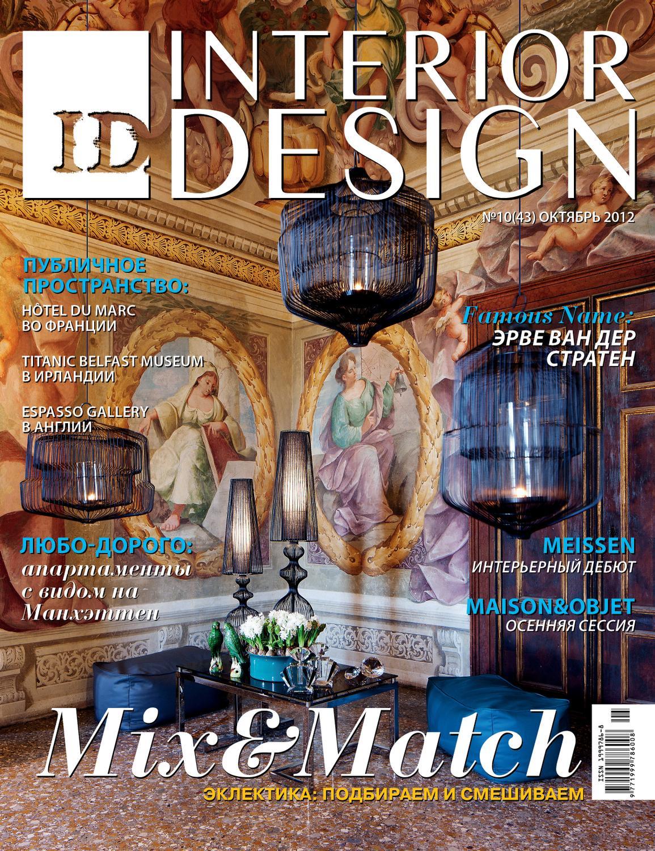 Дизайн интерьера обзор рынка