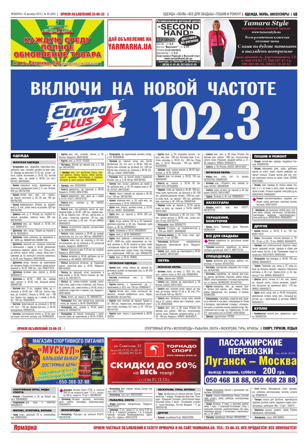 Купить Алкоголь В Калининграде Газета Ярмарка