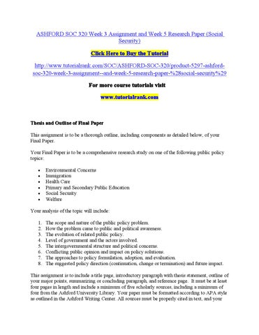 Public policy paper topics