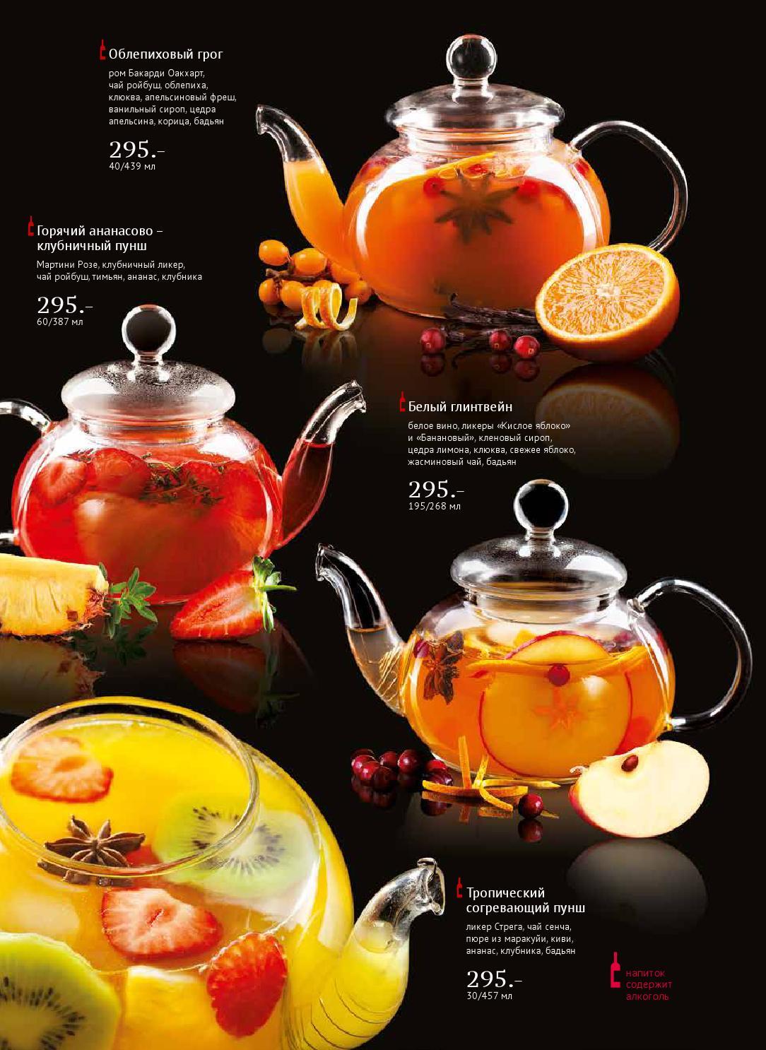 Как сделать чай в тануки