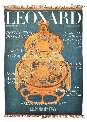 LEONARD, issue 39, May 2015