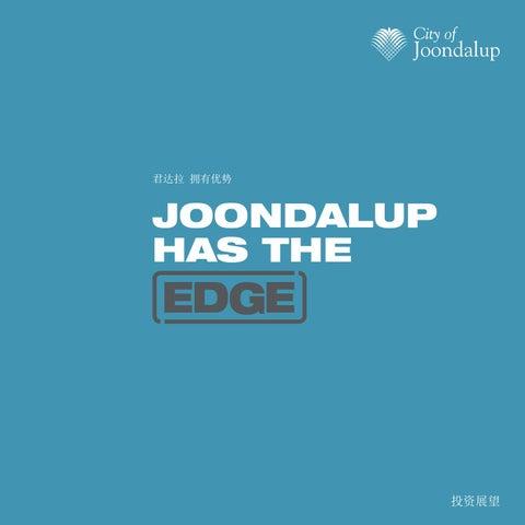 Joondalup Investment Prospectus - Mandarin 君达拉 拥有优势 -- City of Joondalup