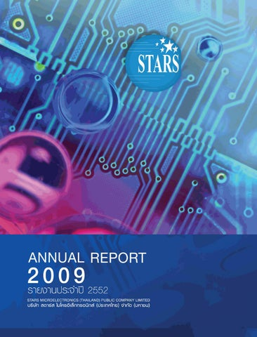 annual report 2009 of cci Cci-egypt is a private and nonprofit organization it represents a lobby of egyptian and italian businessmen interested to exchange different forms of cooperation between egypt and italy.