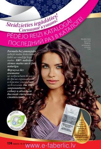 Кликните на картинку, чтобы увидеть её в полном размере фаберлик личный кабинет в казахстане