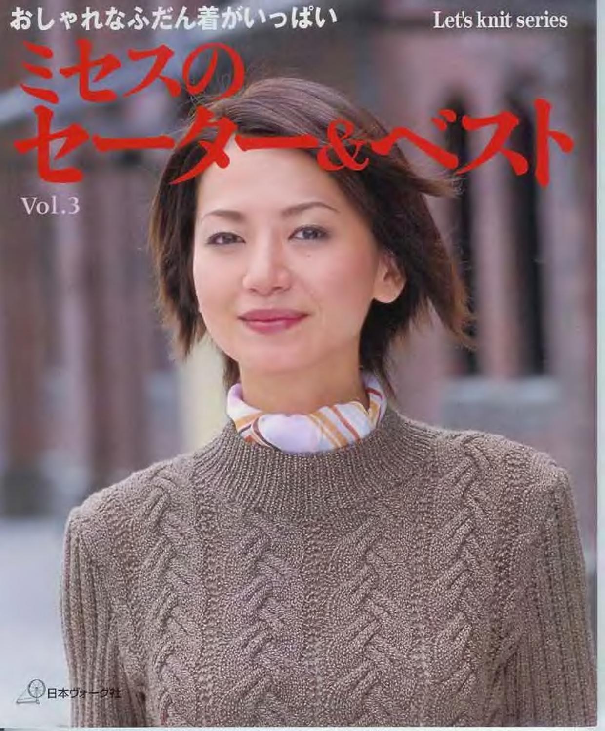 Японские узоры спицами - запись пользователя marana(Наташа) (Наталья) 37