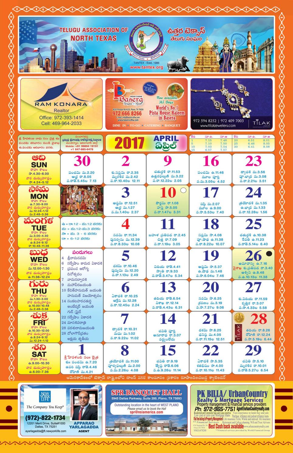 TELUGU Calendar (From April 2017 to March 2018) – TANTEX by TANTEX ...