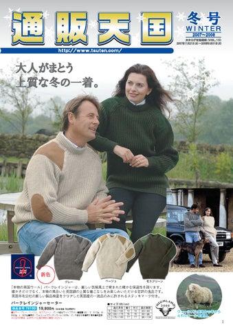 685cfb324368 通販天国冬号 by guutarada - issuu