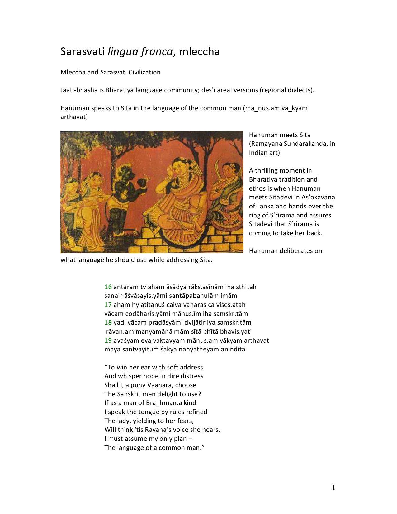 Oka Yogi Atma Katha In English Ebook Download