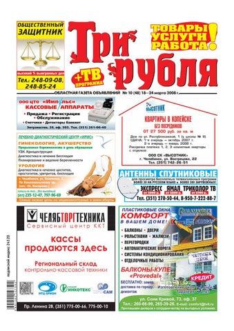 prostitutki-boleyko-chelyabinsk-rastyanutoe-zhenskoe-ochko