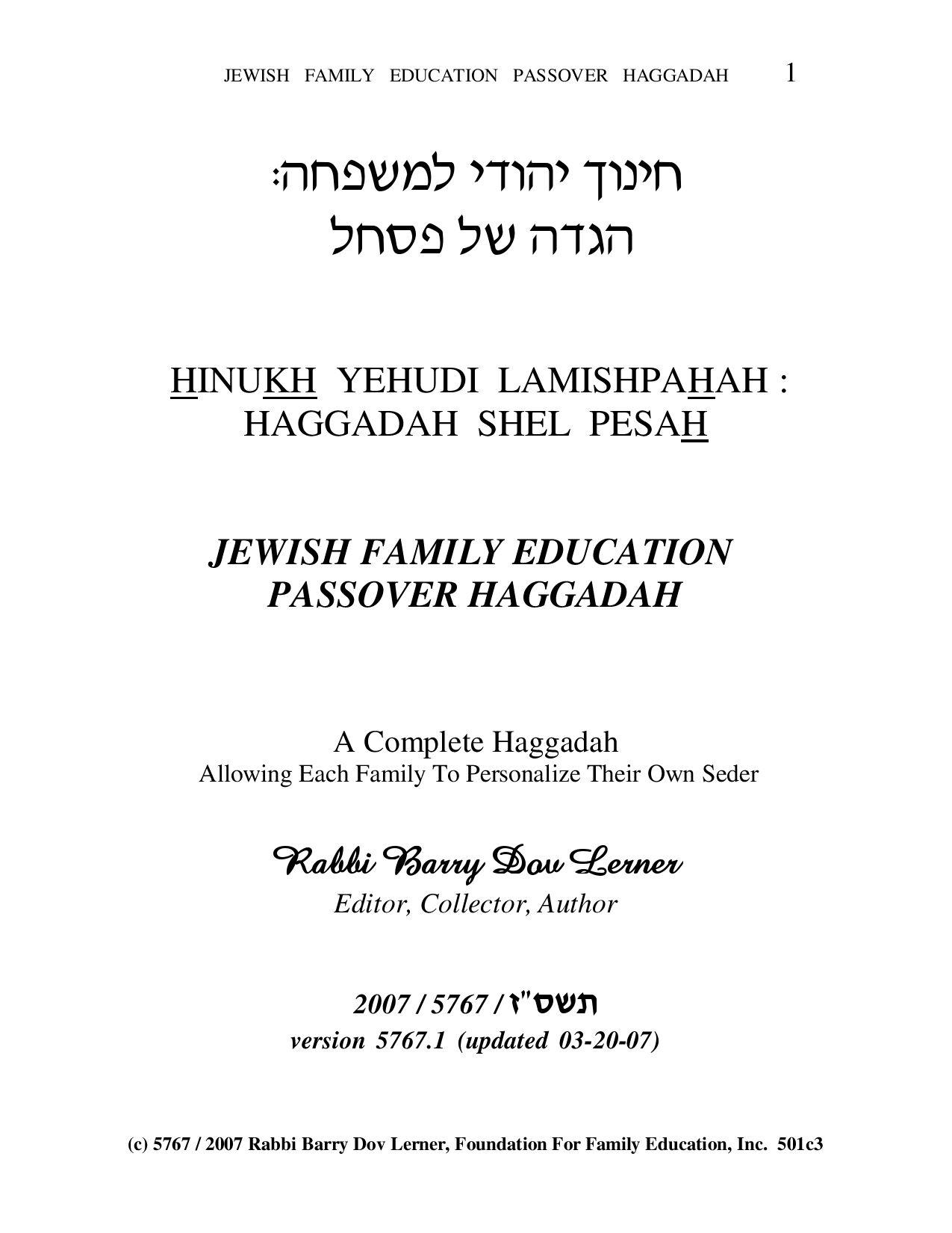 Haggadah by nomyszoy - issuu