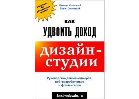 Сервис, сделавший раскрутку сайта недорогим продвижение сайтов www xap ru продвижение раскрутка сайтов в астрахани