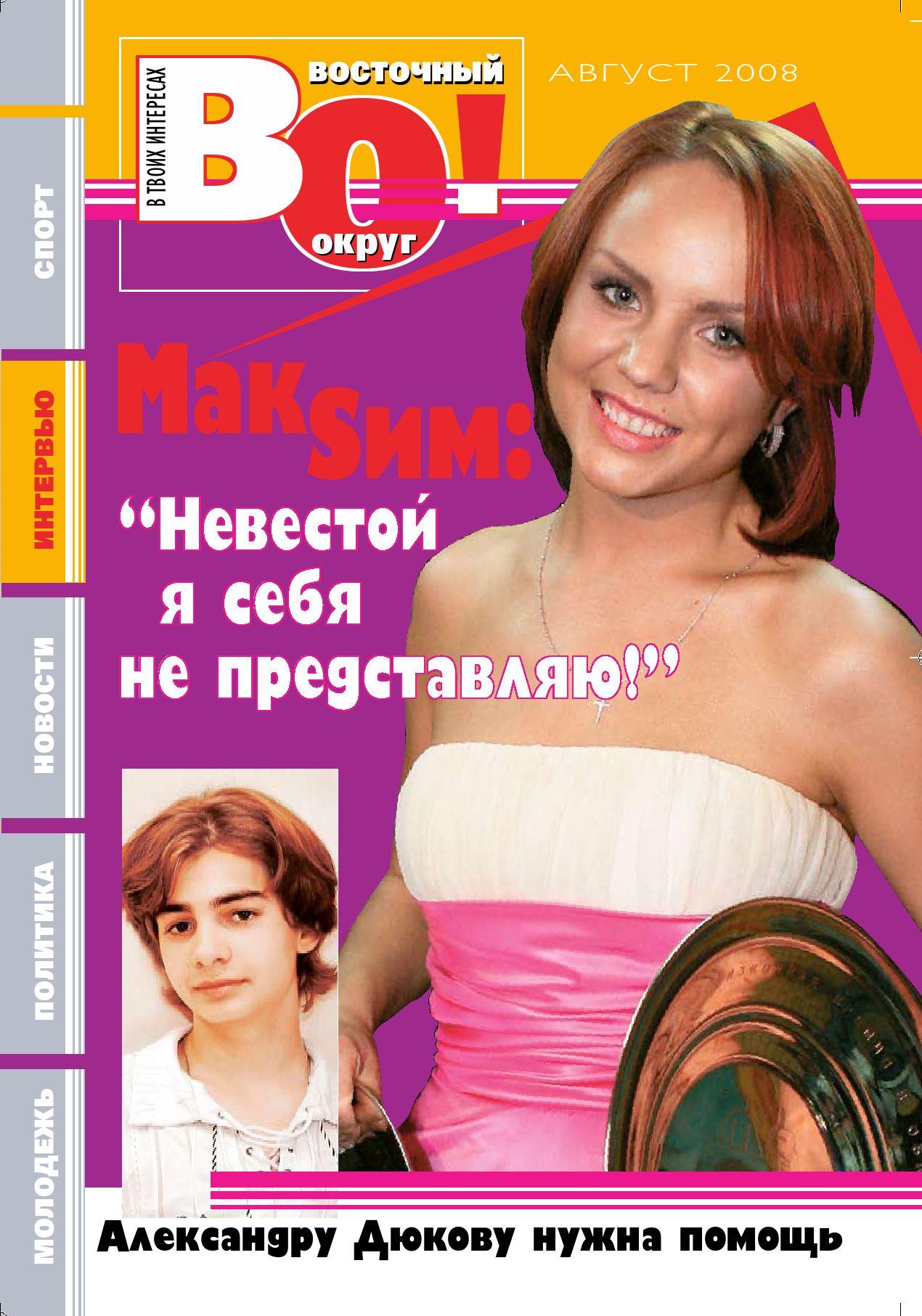 zrelaya-nachalnitsa-anketnie-dannie-moskovskih-straponess-dlya-muzhskih-zhop