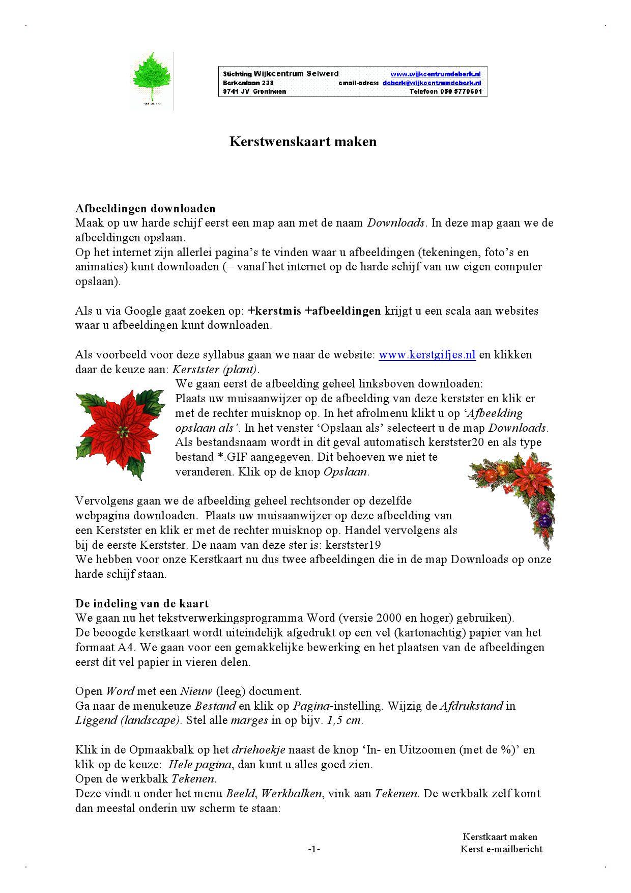 Kerstkaart Email Kaart By Wim Gerrits Issuu