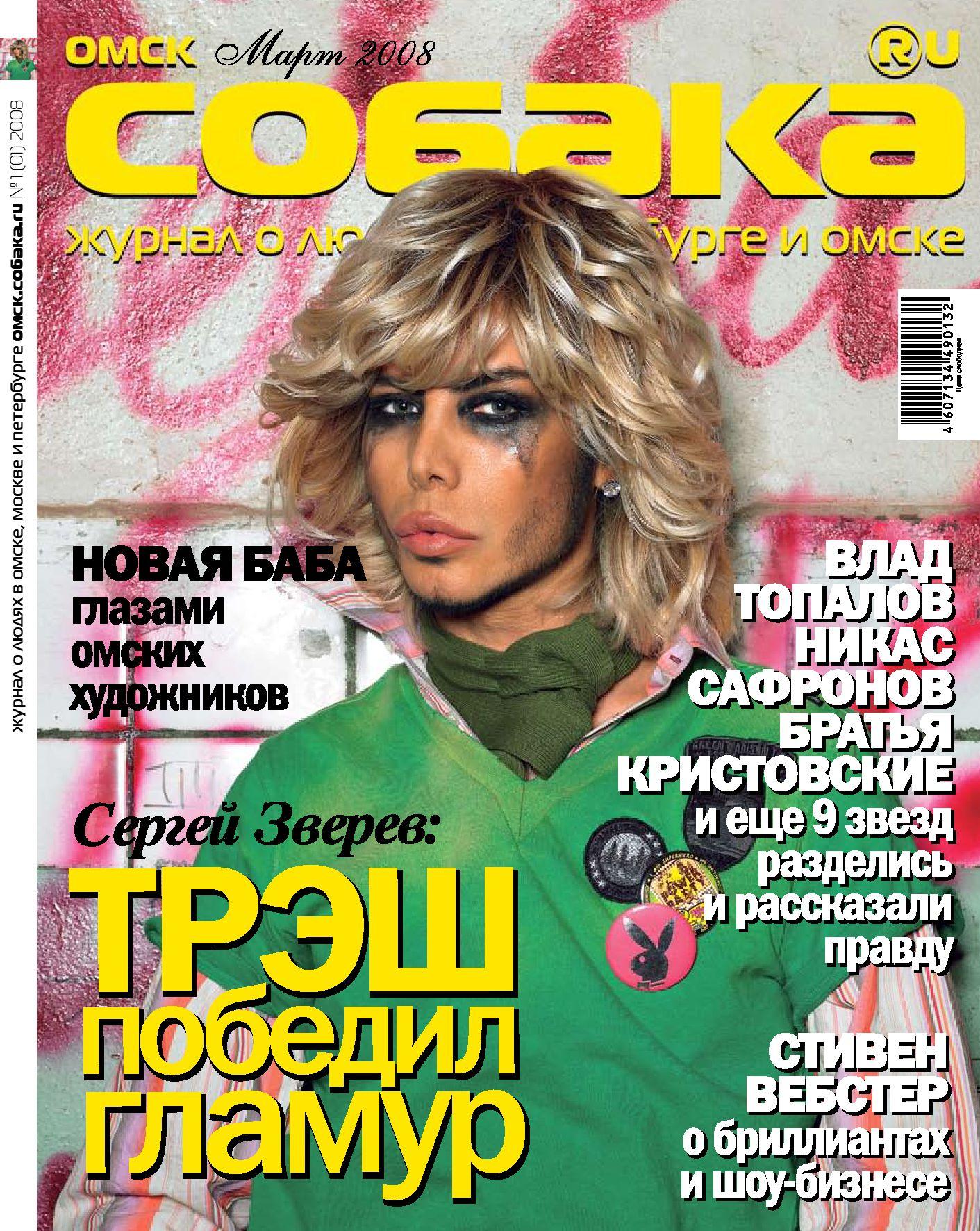 5d6db7cbb72c Журнал