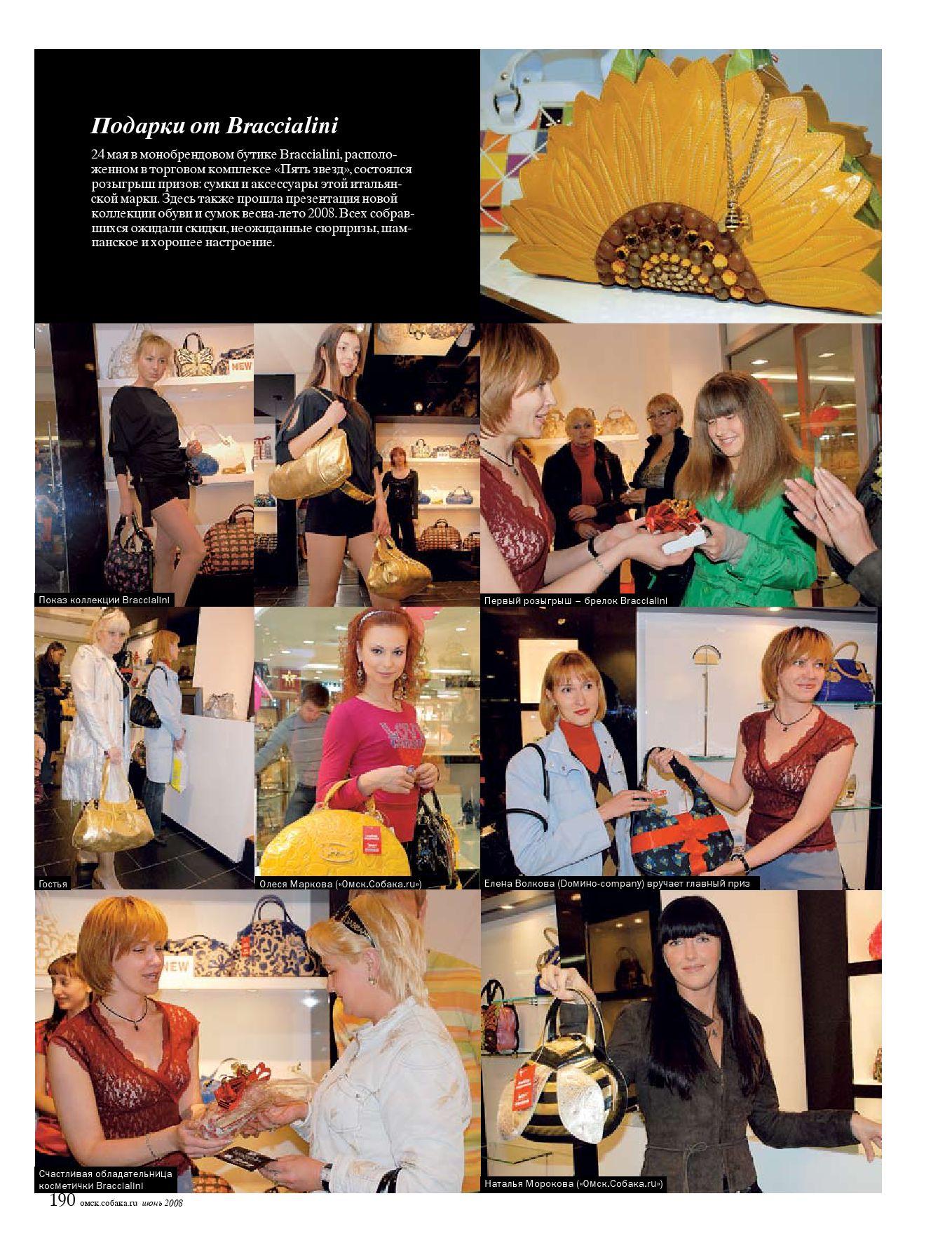 860b91f6b01d Журнал
