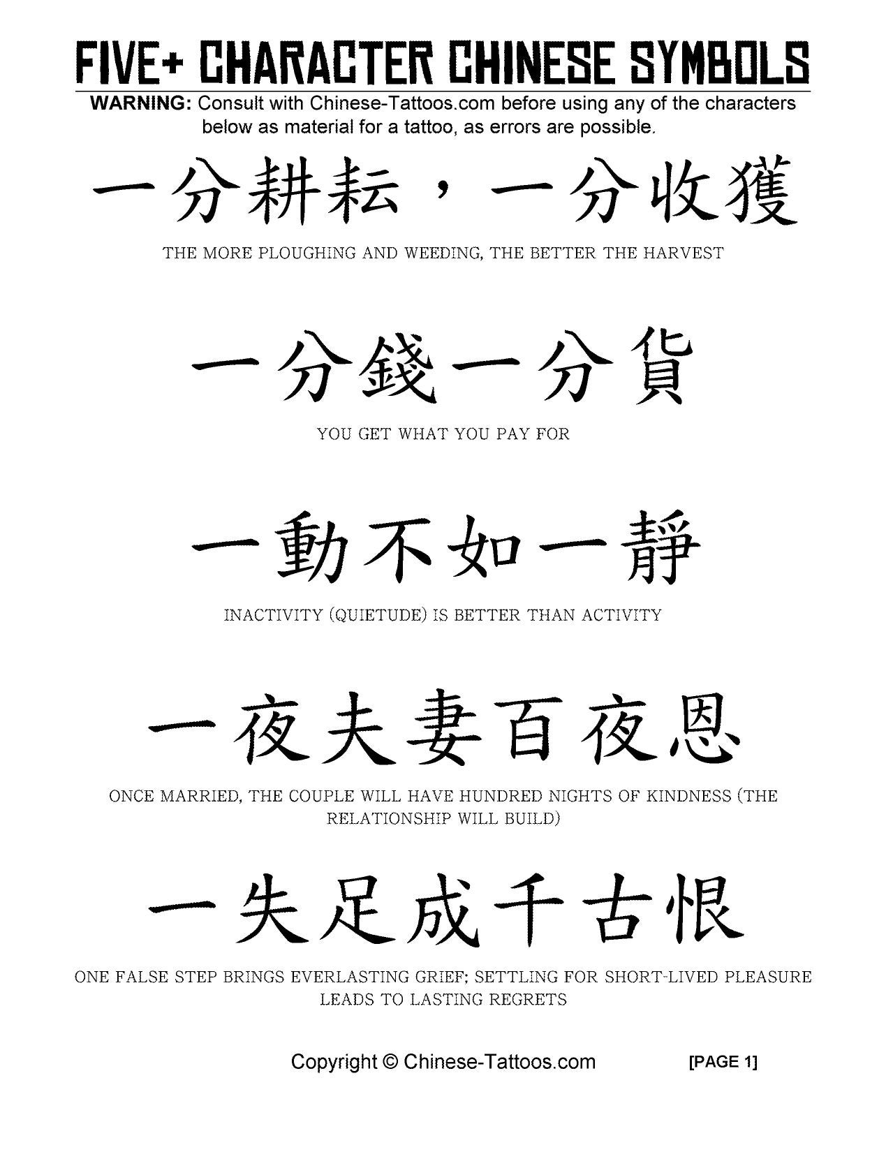 Chinese Tattoos 5 Plus Characters By Chinese Tattoos Issuu