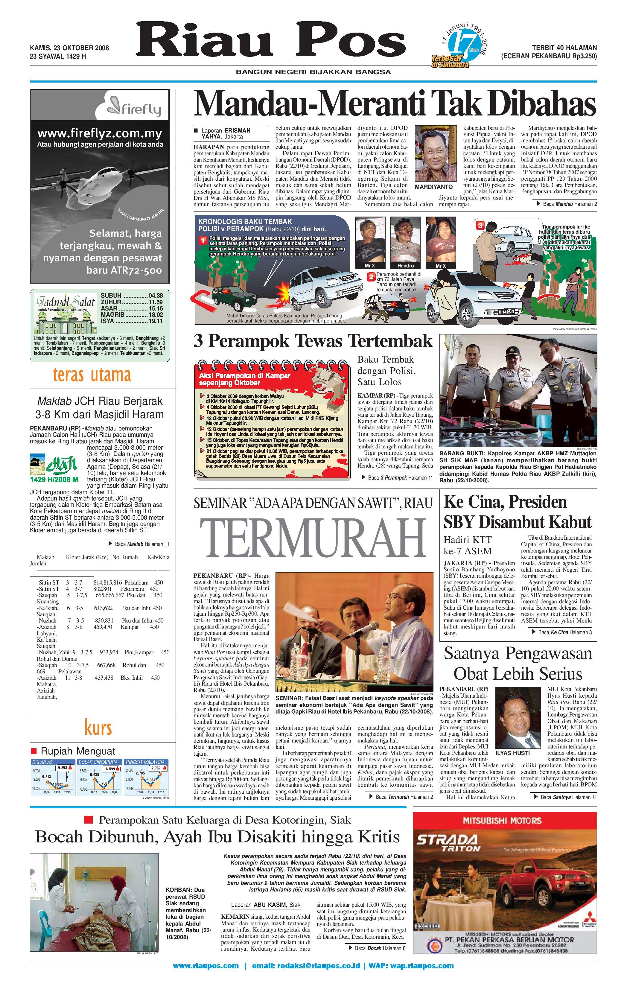 Global News Edisi 33 By Redaksi Gnews Issuu Produk Ukm Bumn Jamu Instan Abah Aromahtrenggalek Ripos
