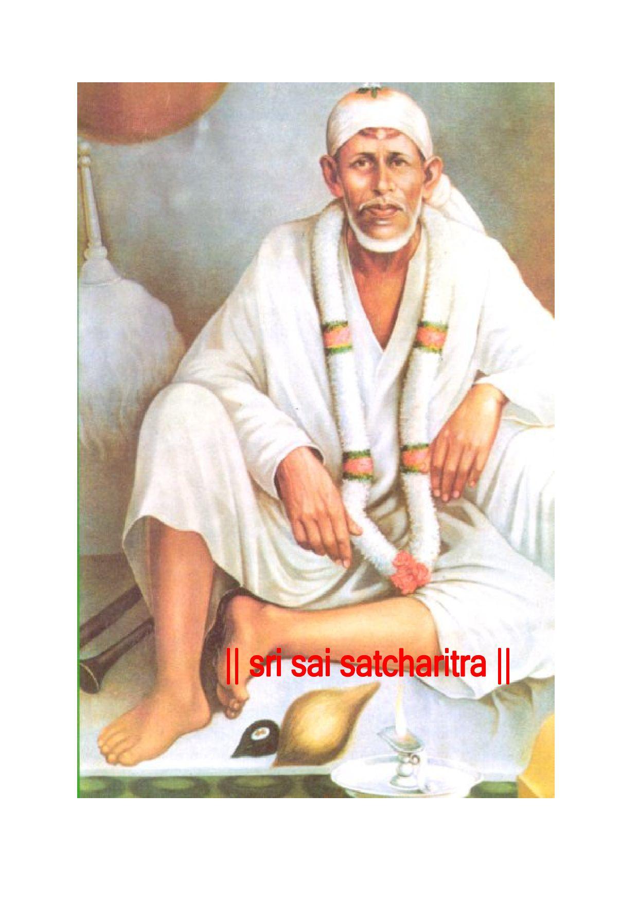 Shirdhi Sai Baba Sat Charitra by Sapad sapvice - issuu