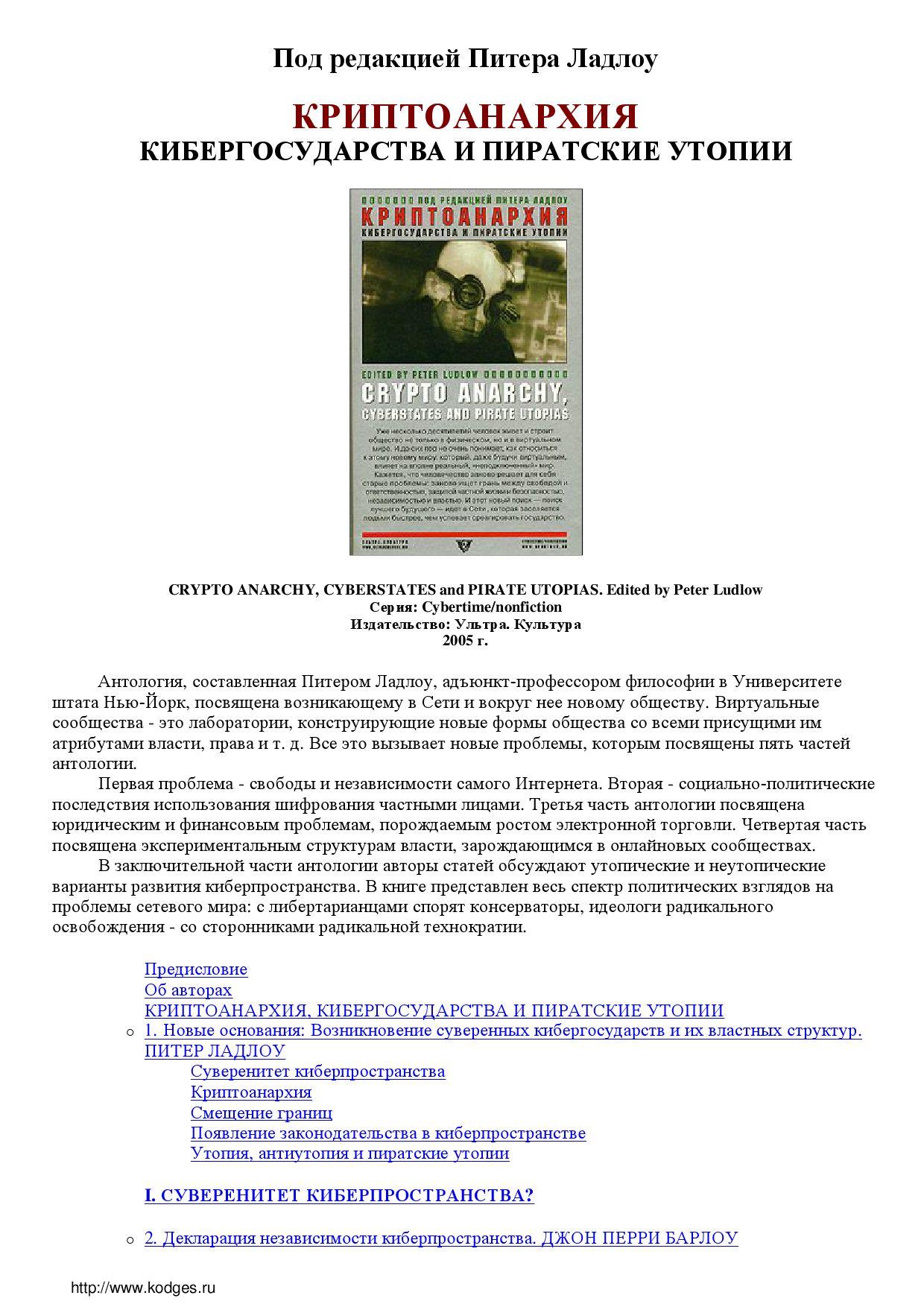 БДСМ читать онлайн романы БДСМ БДСМ книги литература