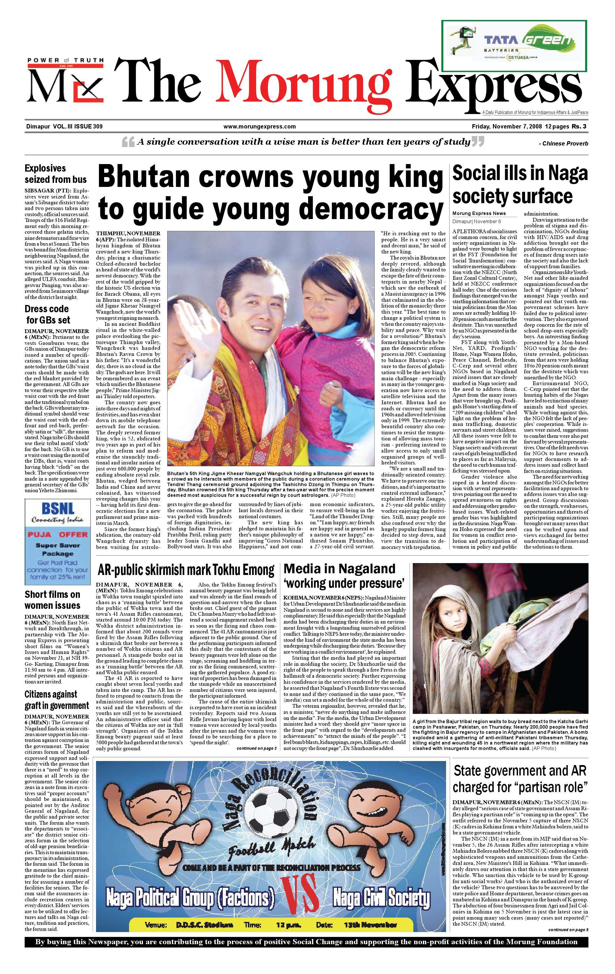 The Morung Express | Express news of Nagaland by The Morung