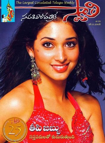 Swathi Telugu Weekly Magazine Nov 28 2008 by angrezy angrezy