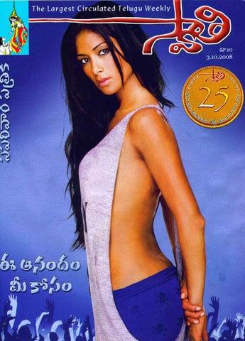 Swathi Telugu Magazine Pdf