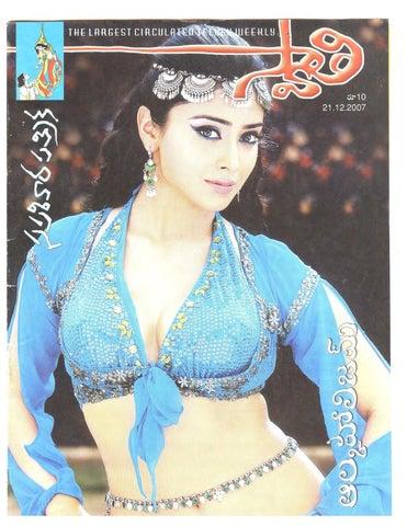 Swathi Telugu Weekly Magazine 21-12-07 by angrezy angrezy