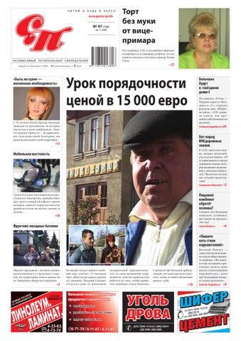 Сeкс услуги узбечки гули в москве