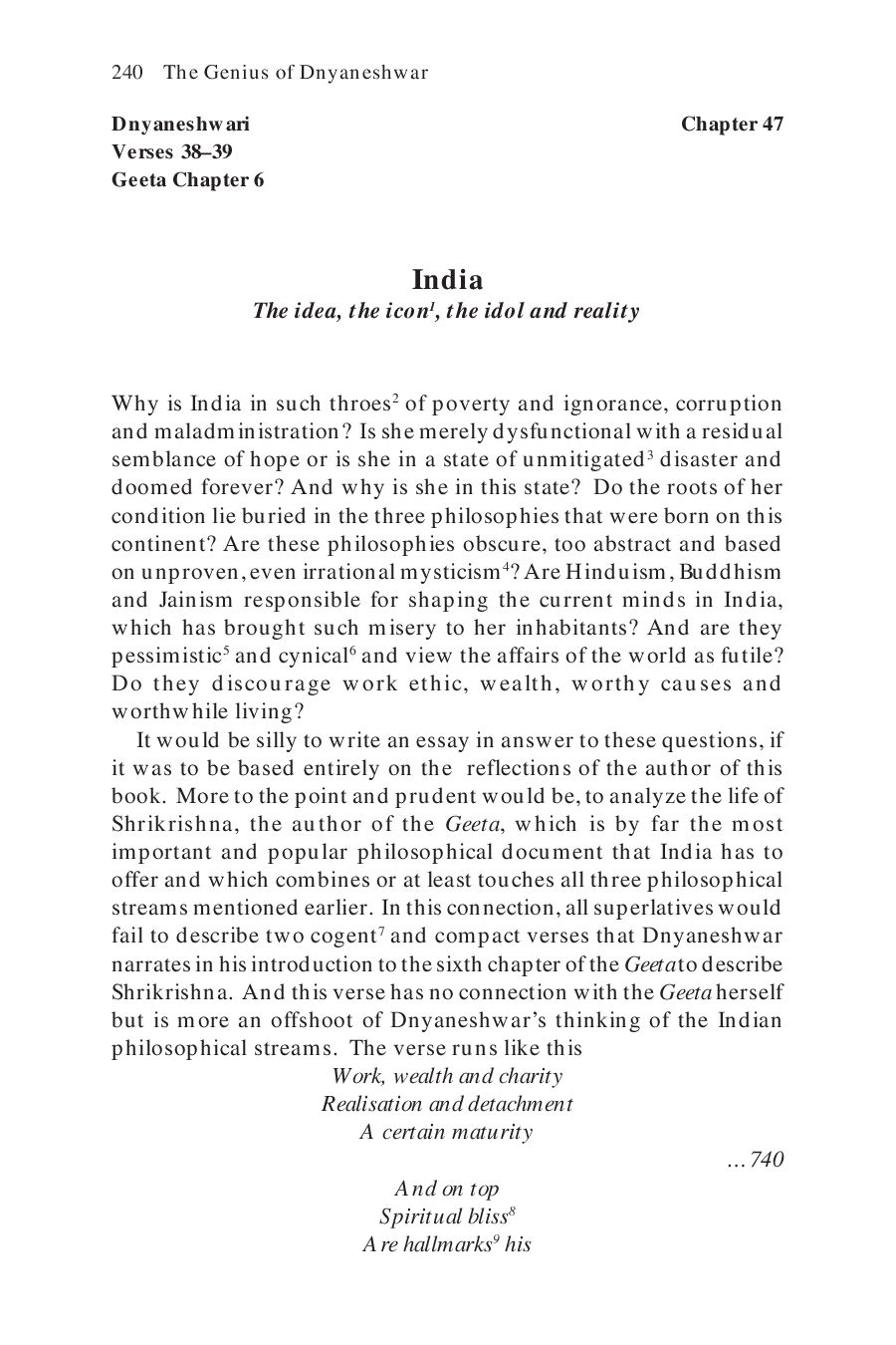 My favourite animal dog essay in marathi