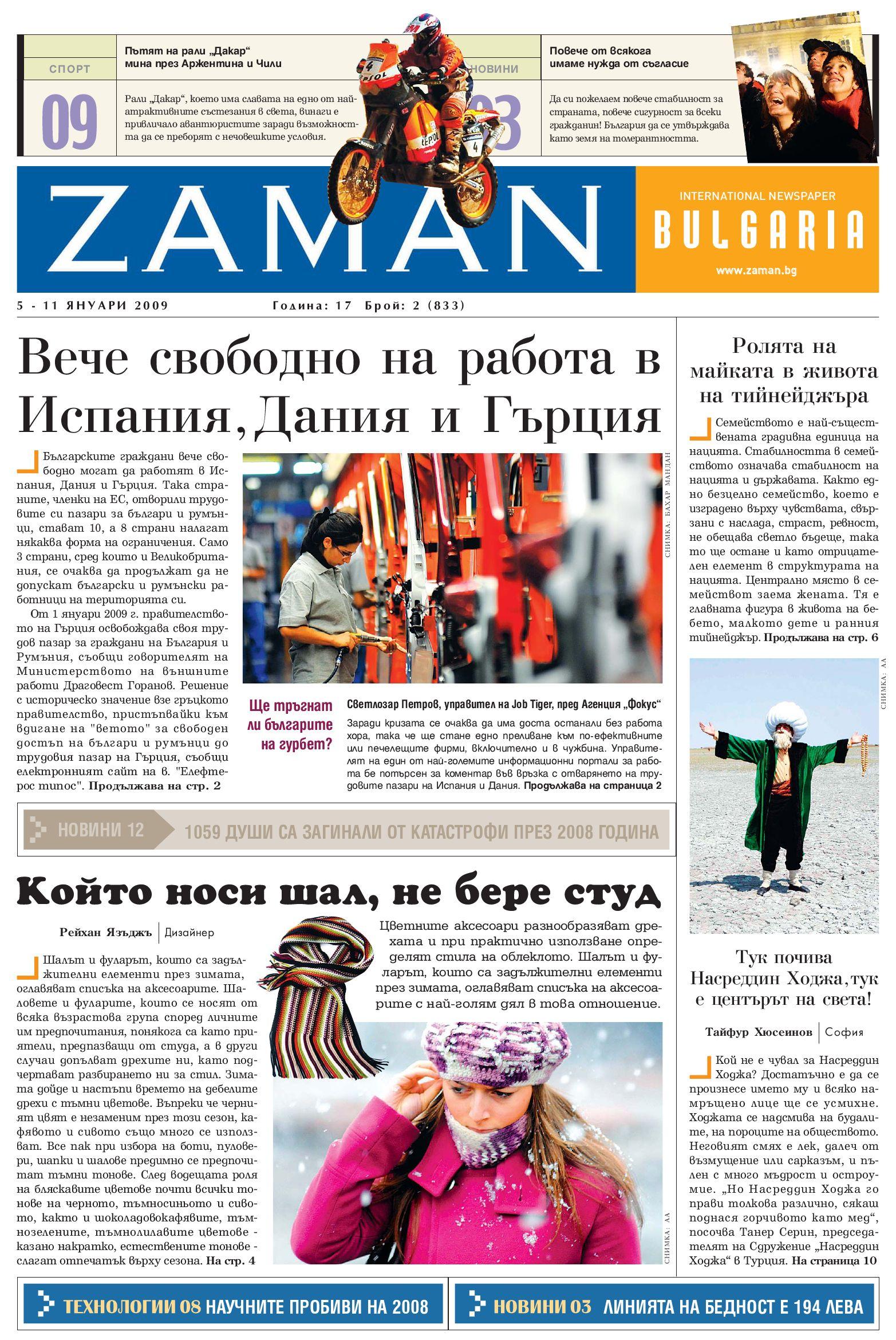 Zaman Bulgaristan 05 Ocak 2009 By Zaman Bulgaristan Issuu