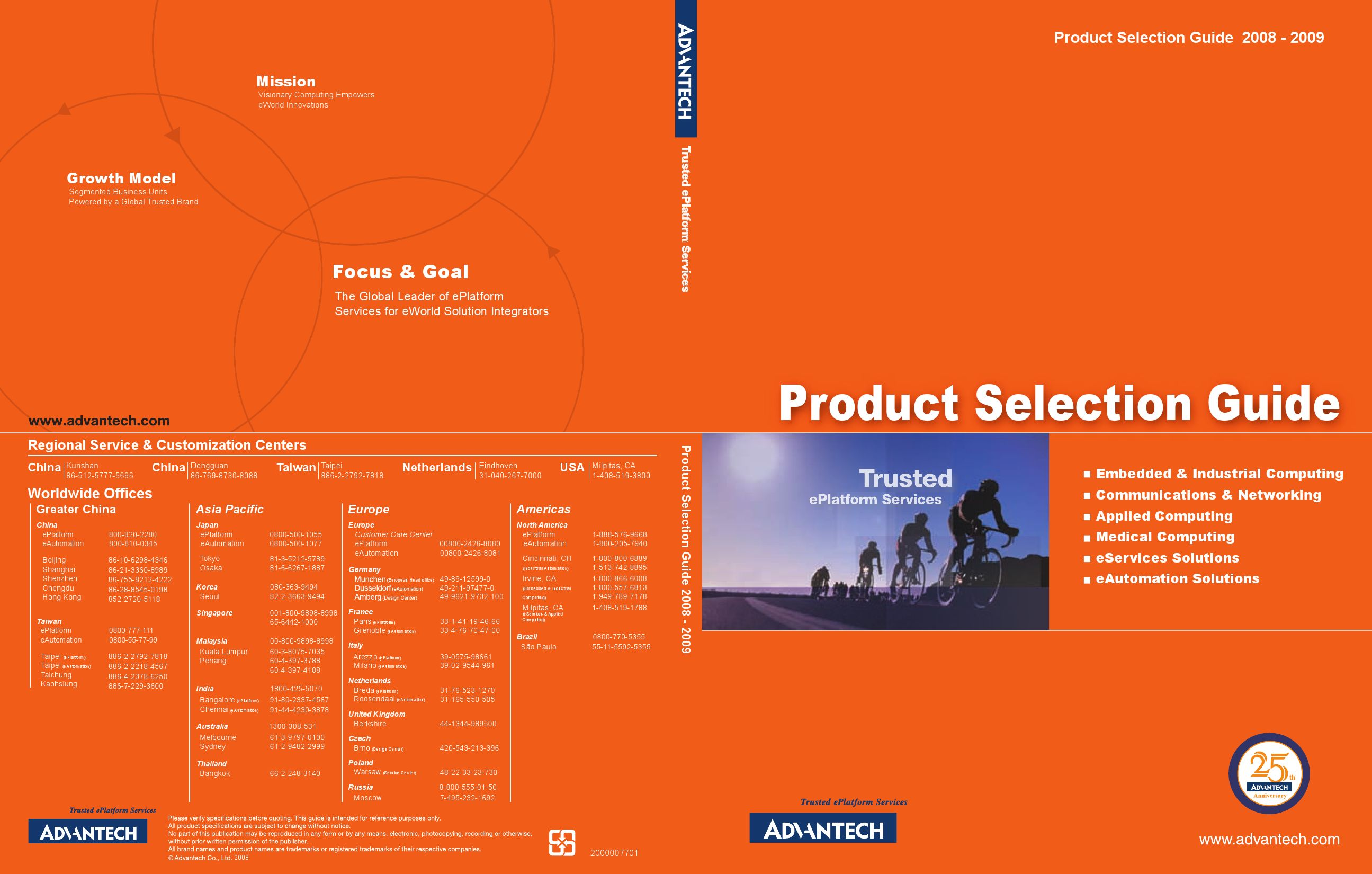 377e727f105 2008-2009 Product Selection Guide by Advantech - issuu