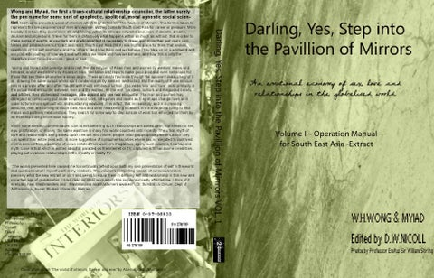 The Pavilion of Mirrors VOL. 1 by dwnicoll - issuu