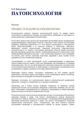 Выписка из истории болезни Кожуховская анализ мочи креатинин норма