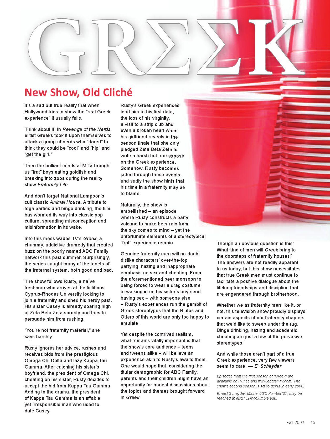 The Beta Theta Pi Magazine (Fall 2007) by Beta Theta Pi - issuu