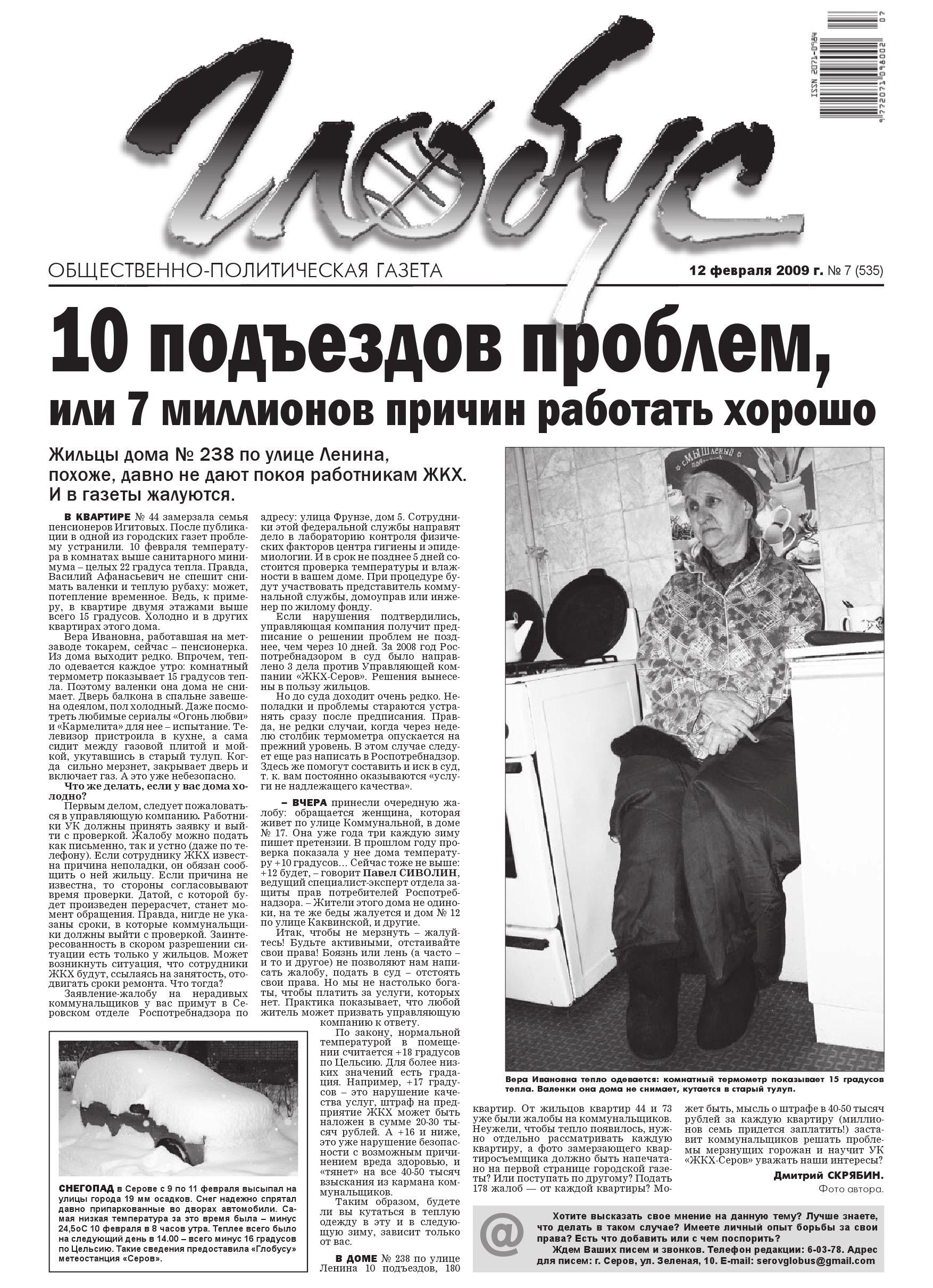 Вулкан играть на телефон Краснотурьинск установить Казино вулкан Уржум download