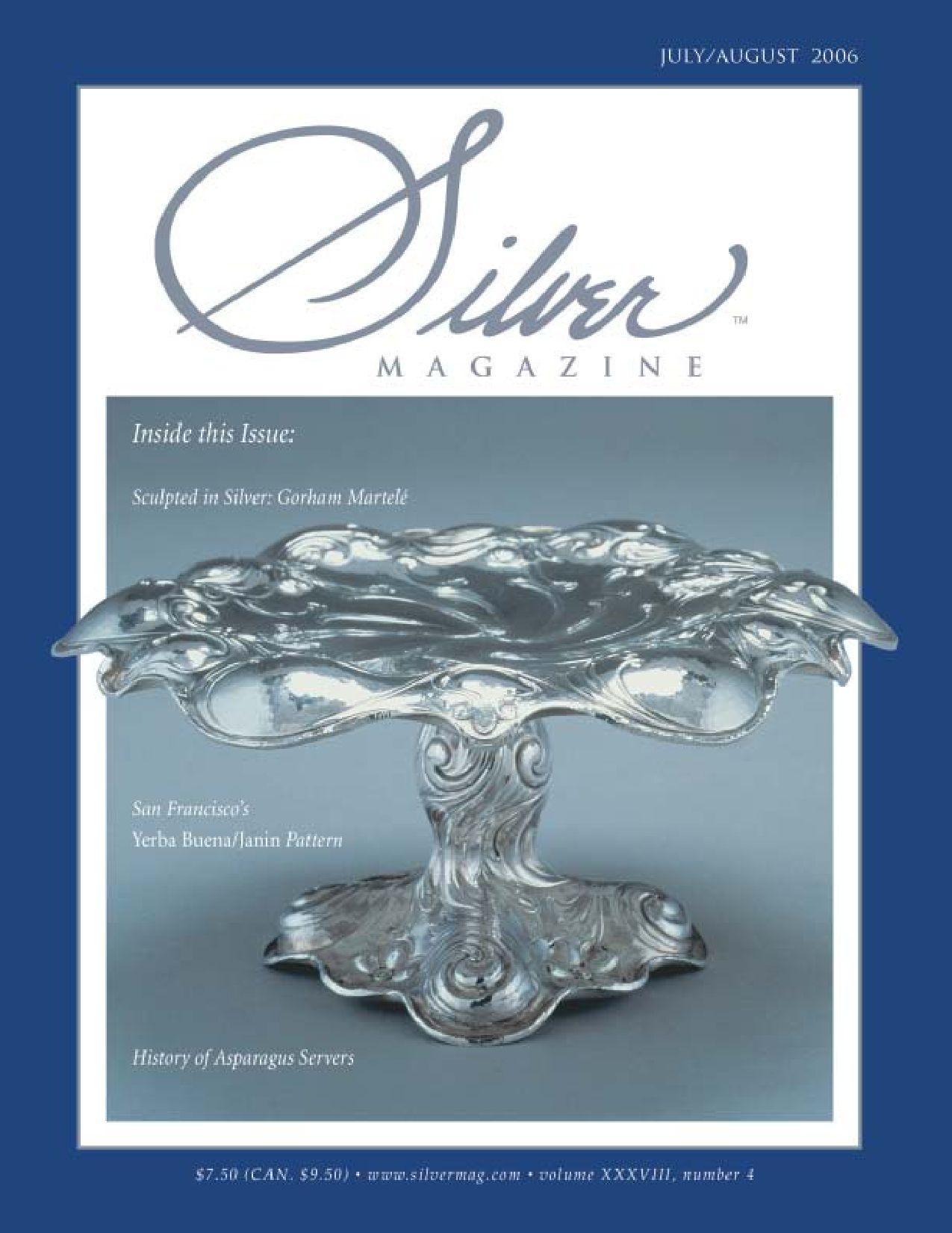 "Frontenac by International Sterling Silver Relish Scoop Custom 5 3//4/"""