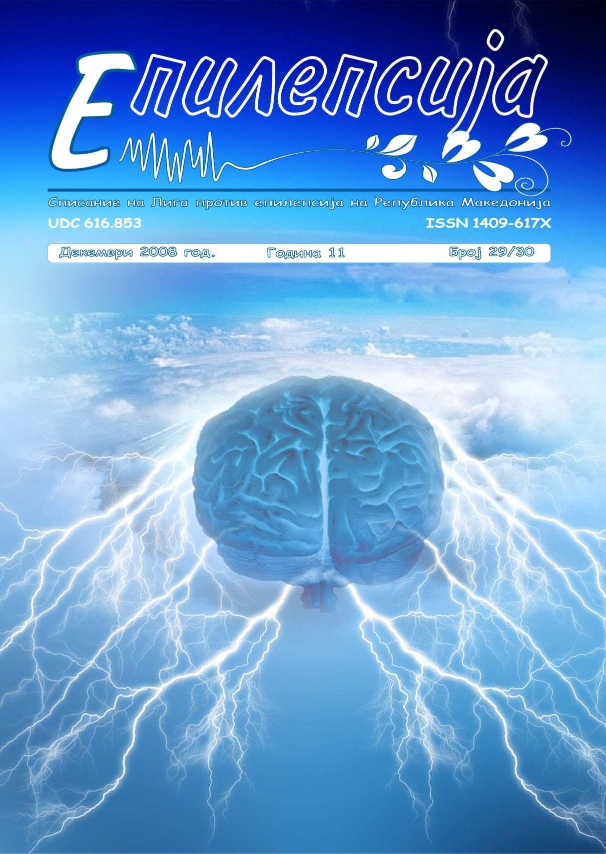Topamax Epilepsija