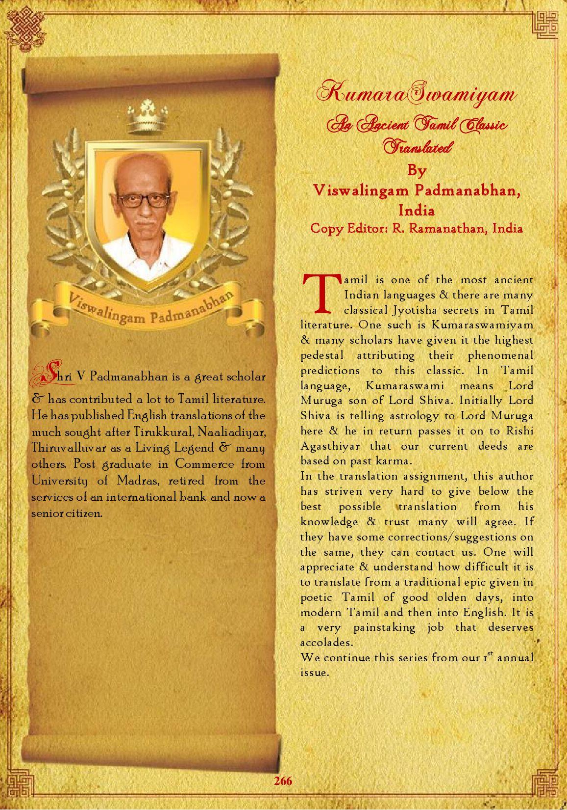KumaraSwamiyam An Ancient Tamil Classic Translated By Saptarishis - Ancient indian literature
