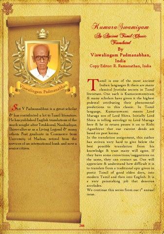 KumaraSwamiyam An Ancient Tamil Classic Translated by