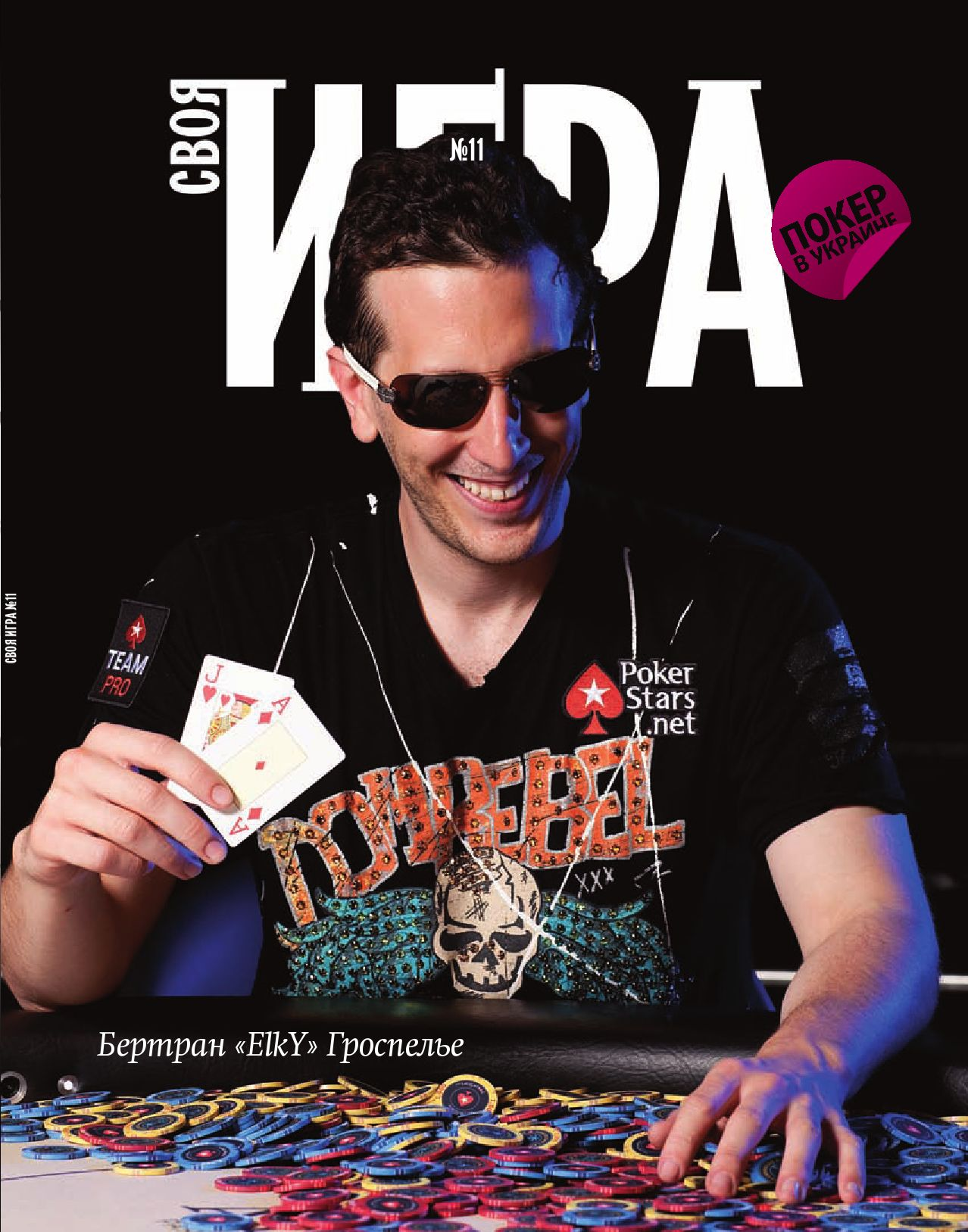 Вегас играть казино