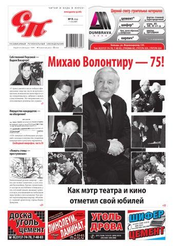 Справка НД для госслужбы Уица Черняховского как сдавать анализ крови на эстрадиол