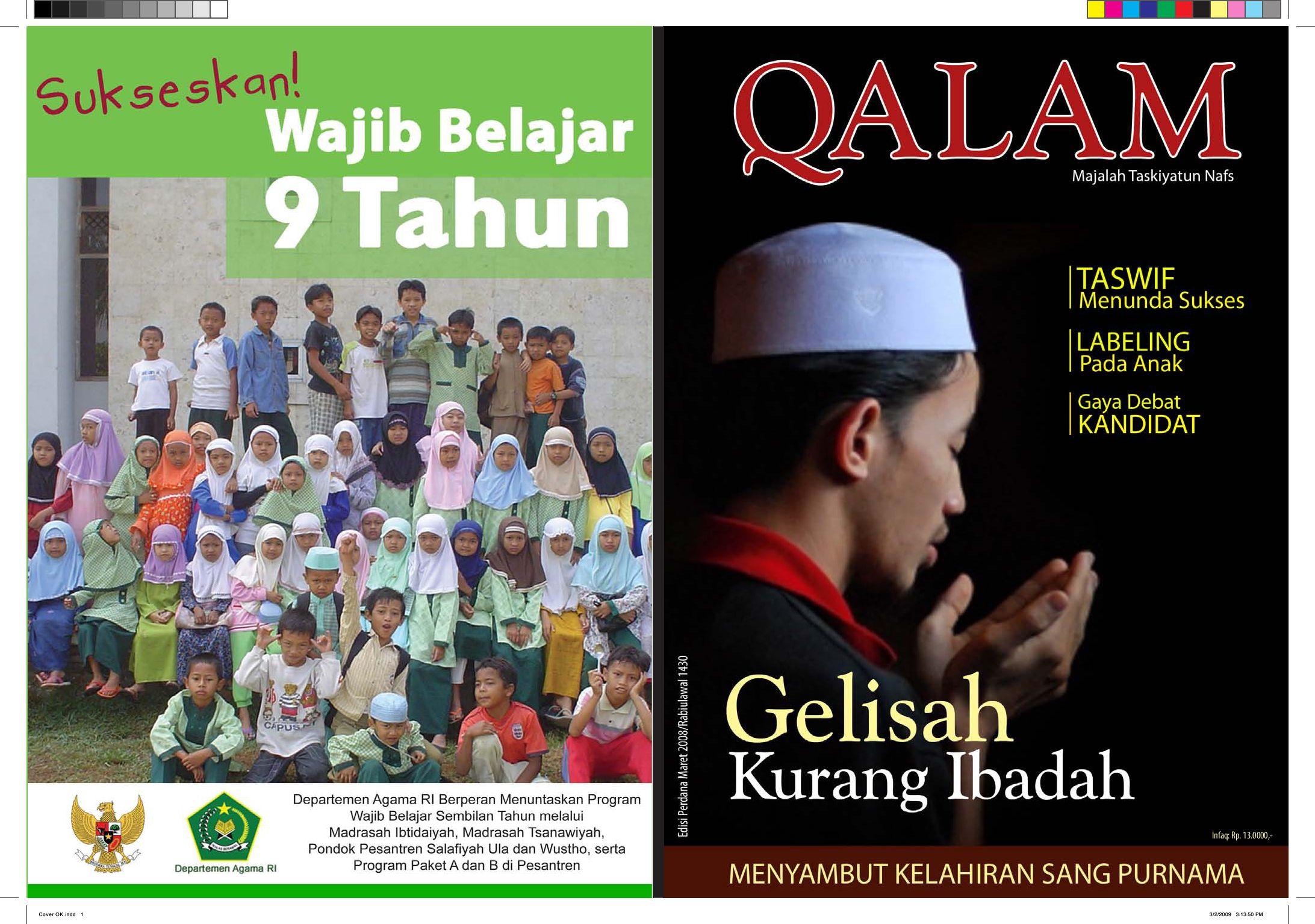 QALAM PERDANA 2009 By Ali Ibnuanwar Issuu