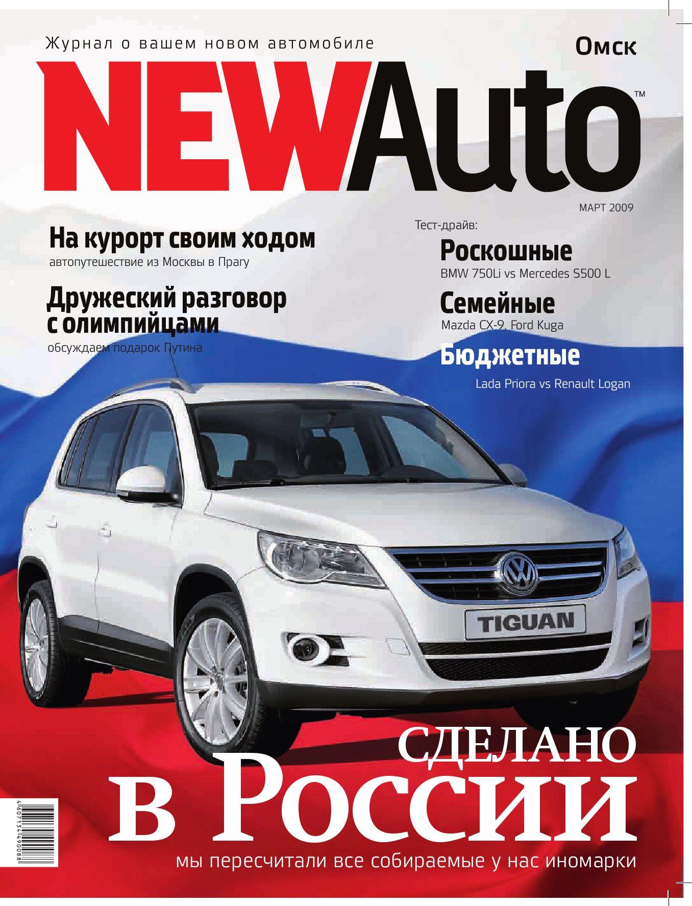 Автоломбард саранск м1 купить авто отзывы автосалон плаза москва авто с пробегом отзывы