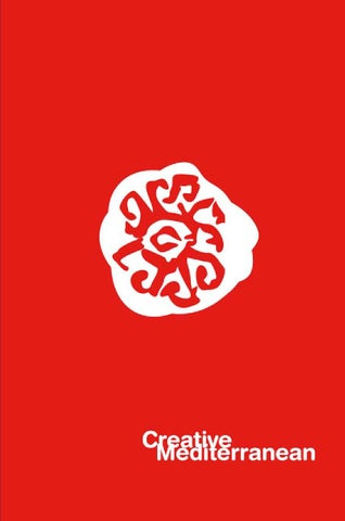 Religioni e filantropia nel mediterraneo tradizioni simboli e religioni e filantropia nel mediterraneo tradizioni simboli e iconografie by baskerville issuu fandeluxe Gallery