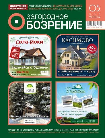 Цоколь резной из габбро-диабаза Мариинск ростов надгробие