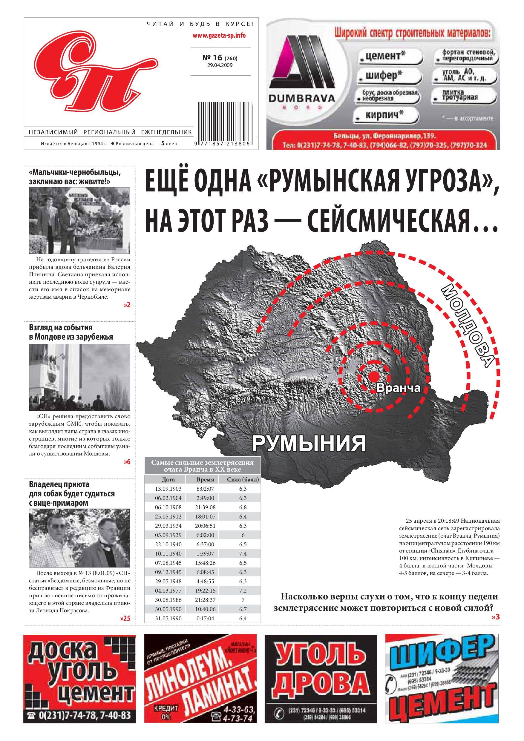 Снимайте тапочки, берегите Кремль Календарь. От пятницы до пятницы