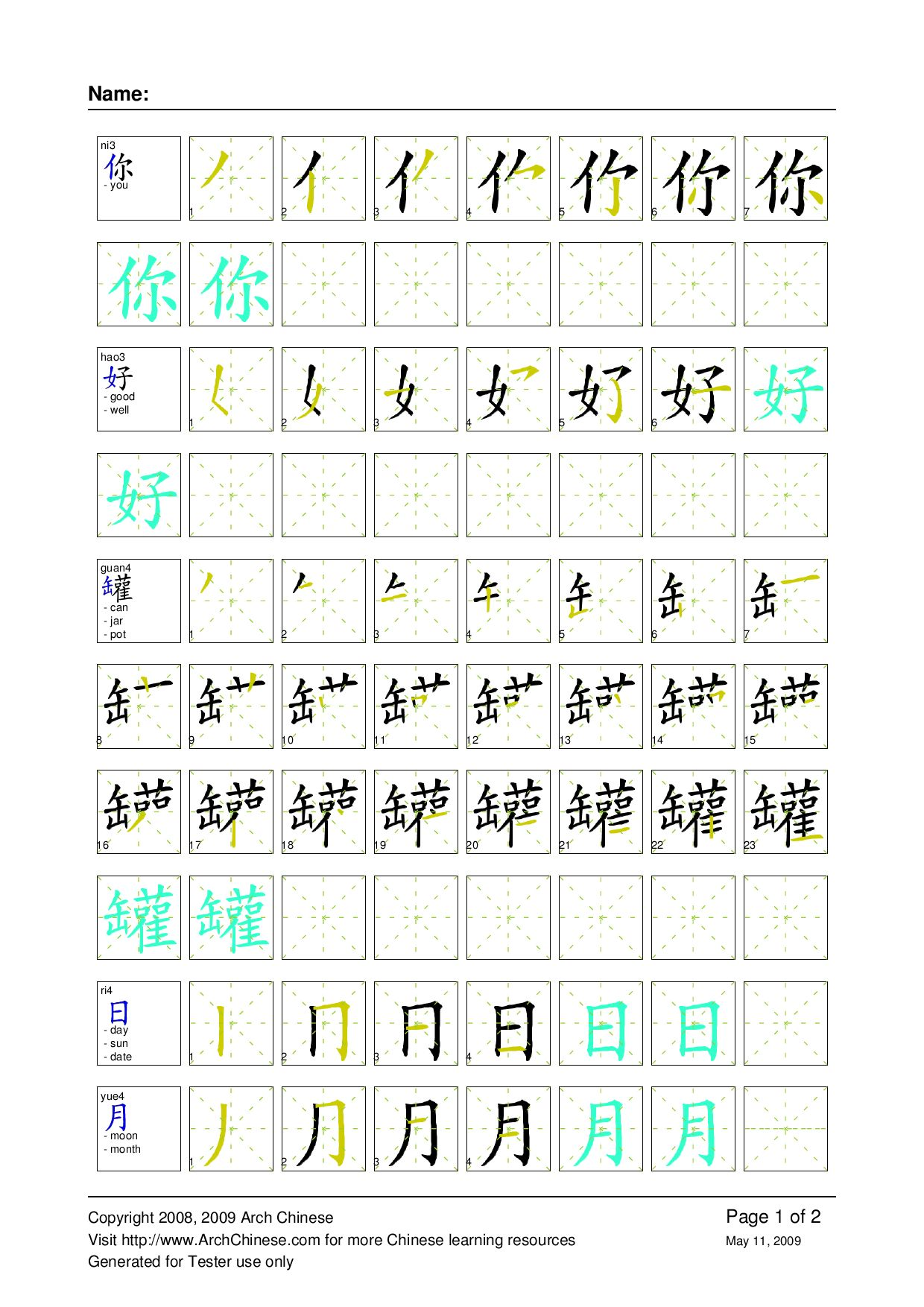 chinese character worksheets by arch chinese issuu. Black Bedroom Furniture Sets. Home Design Ideas
