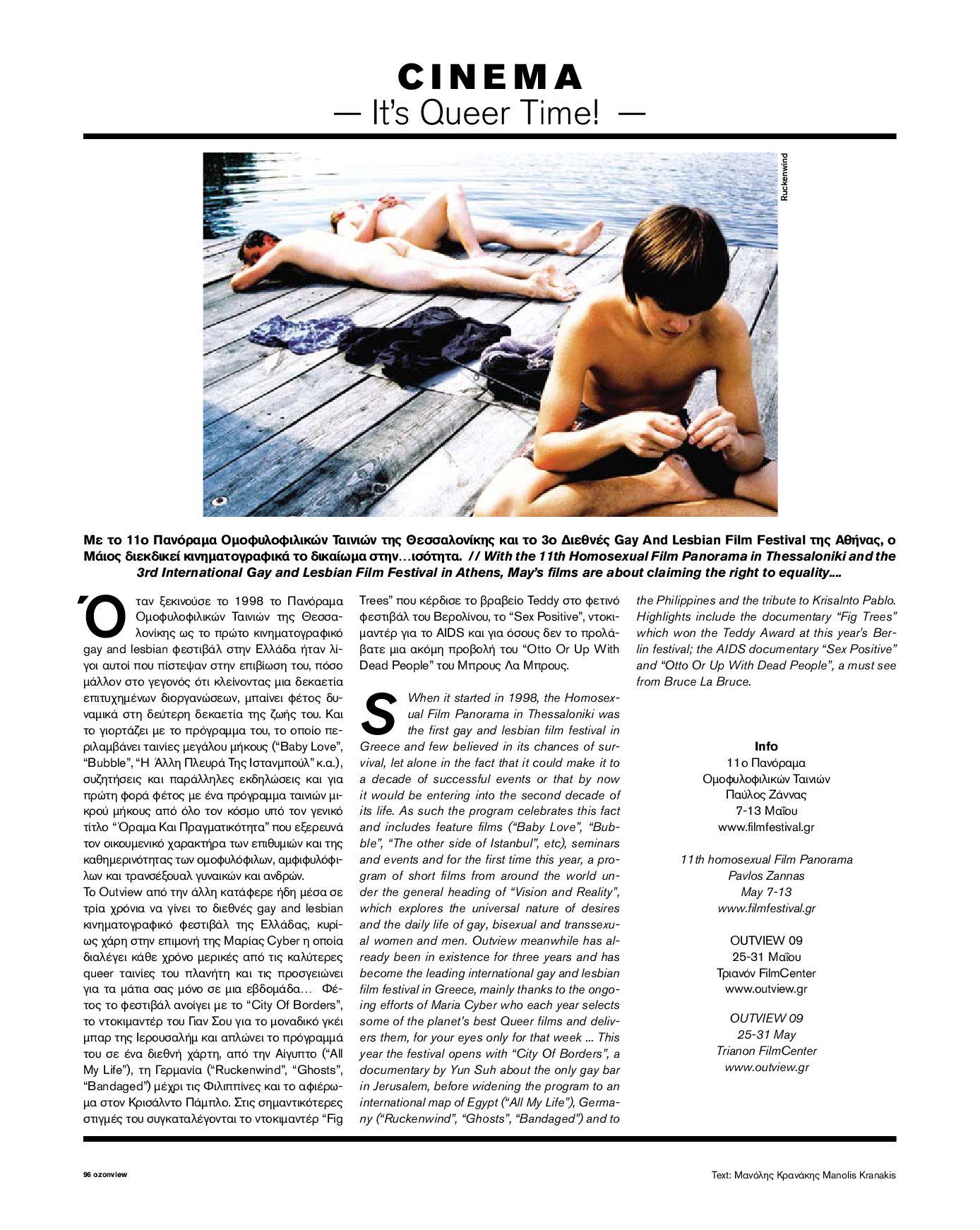σέξι λεσβιακό μουνί φωτογραφίες