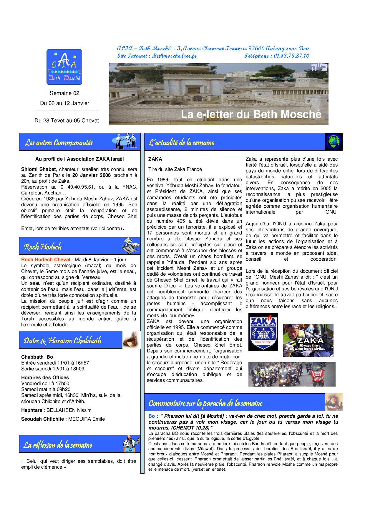 Gratuit Israël datant site Web